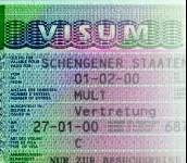вероятно существует немецкая мульти-виза