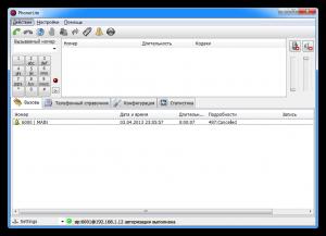 Phonerlite - лёгкий SIP клиент для компьютера!