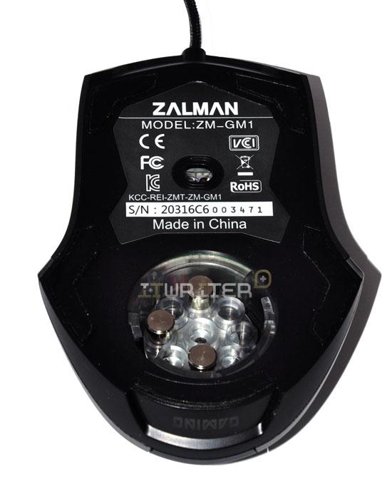 ZALMAN ZM-GS1. Грузовой отсек