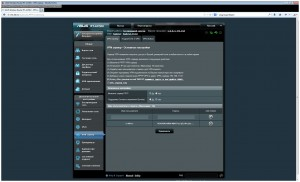 ASUS RT-AC56U - VPN Сервер