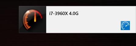 Intel Core i7 3960X @ 4000 МГц