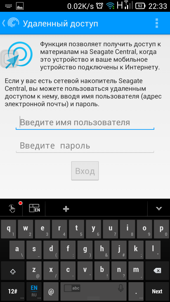 Screenshot_2014-06-02-22-33-41