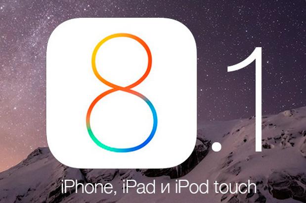 iOS-8-1