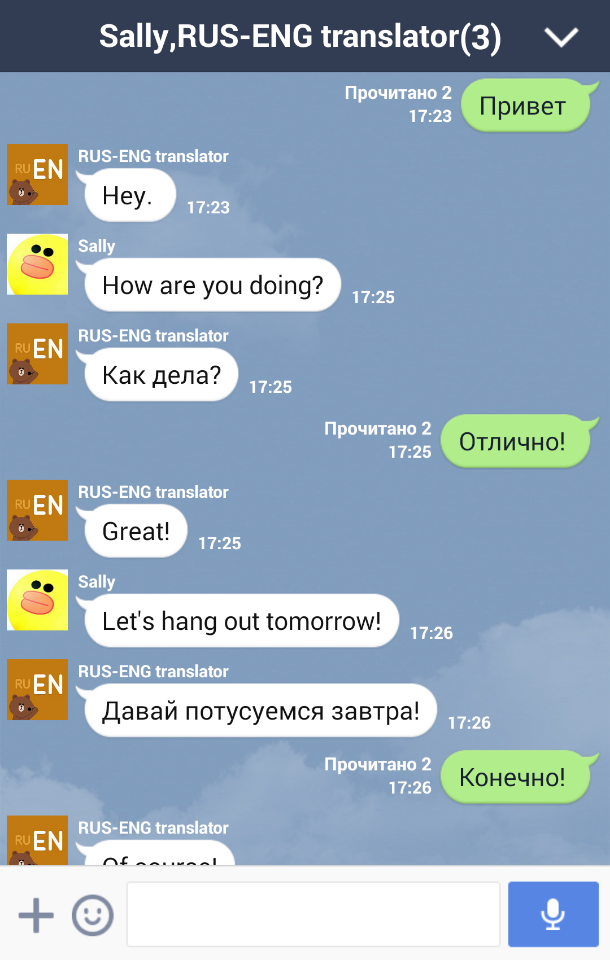 LINE Russian English Translation Bot_01