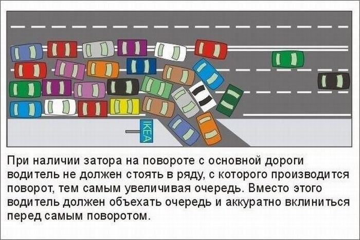 avto_berislavka