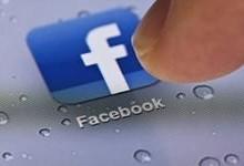 Facebook запускает социальную сеть для рабочего общения