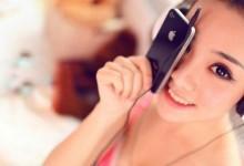 Apple готовиться сделать смартфон для женщин