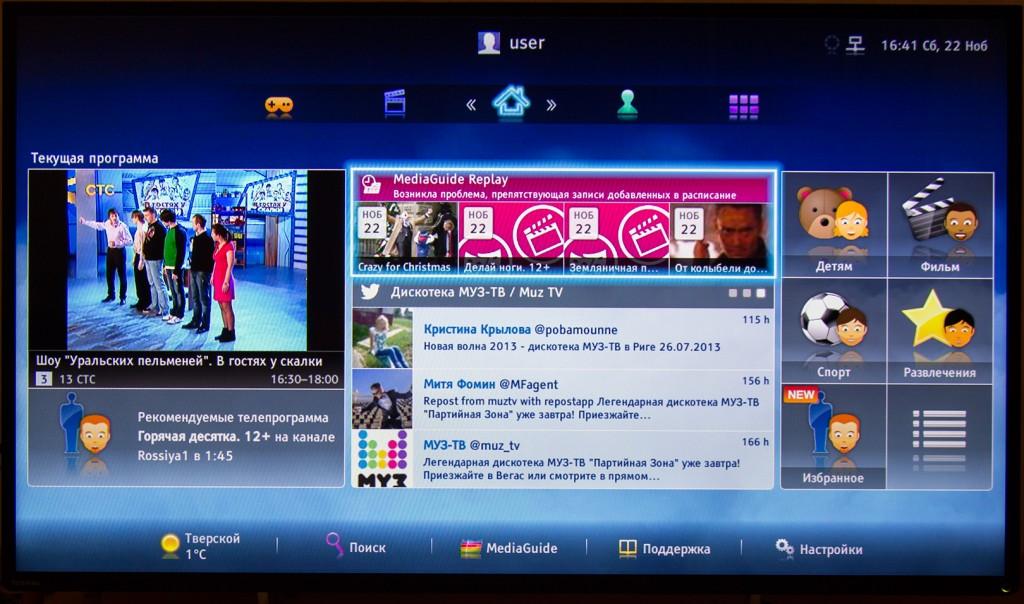 Smart_TV_1