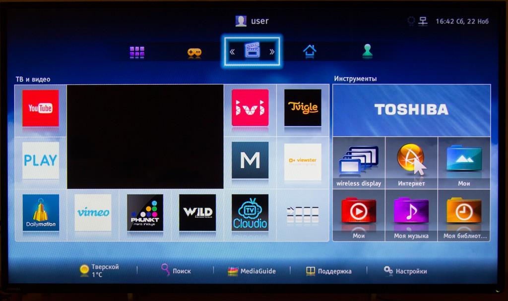 Smart_TV_5