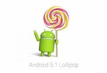 Google выпустит Android 5.1