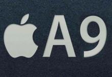 Процессоры A9 для iPhone 7