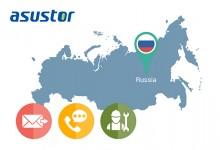 ASUSTOR интегрируется в российскую сервисную сеть ASUS