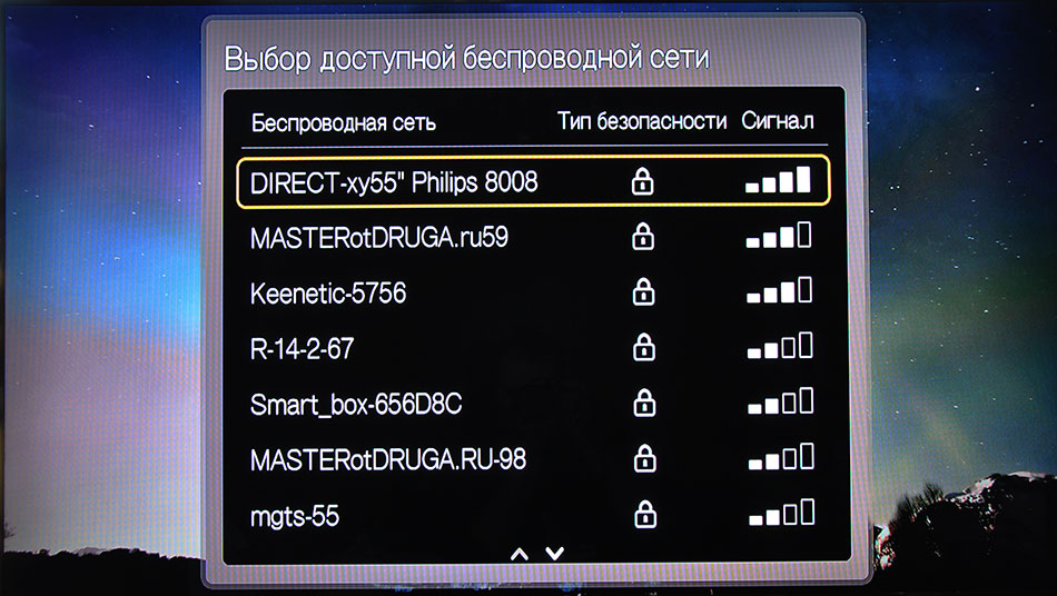 wdtv-wifi