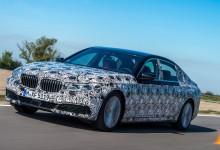 В Интернете появились фотографии новой BMW 7-Series