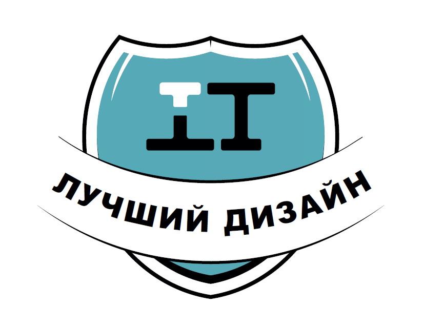 Best_Design