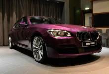 В Абу-Даби представлена самая необычная версия BMW 760Li F02
