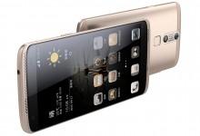Компания ZTE представляет флагманский смартфон ZTE Axon Mini в России