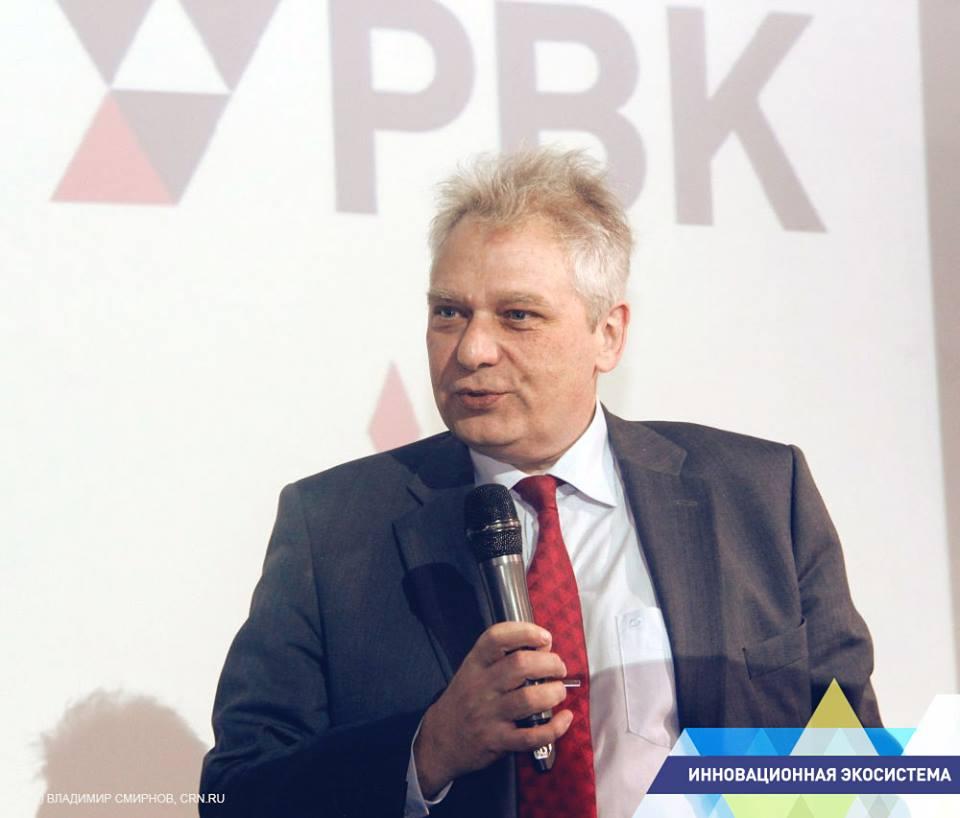 RVC_Igor Agamirzyan_1