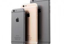 Все, что вы хотели знать про новый Apple iPhone 5SE