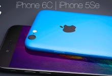 Продажи новых iPhone и iPad могут начаться уже в марте