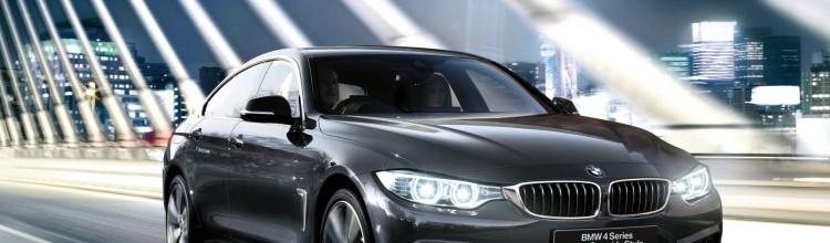 BMW представила лимитированную версию 4 Series Gran Coupe