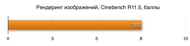 cine-11