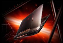 Обзор игрового ноутбука ASUS ROG G752