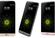 В России открылся предзаказ на смартфон LG G5 SE