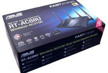 Домашний маршрутизатор с корпоративными возможностями – ASUS RT-AC88U