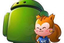 UCBrowser представил новую технологию ускорения загрузки веб-страниц для Android