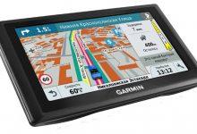 Обзор навигатора Garmin Drive 60