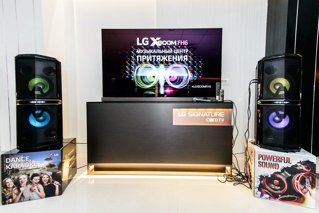 LG XBOOM FH6