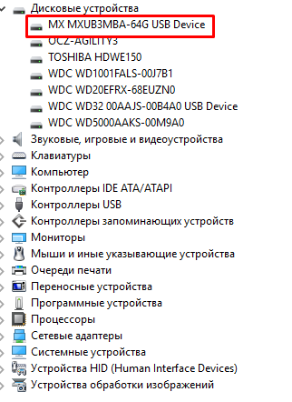 syscfg