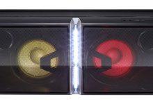 Король вечеринок. Обзор LG X-Boom FH6 – минисистемы с Bluetooth