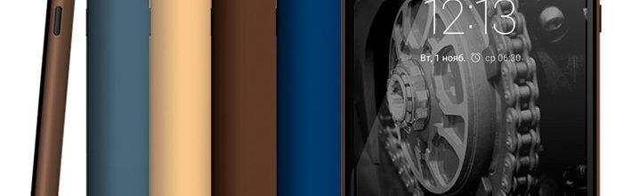 Новые фаблеты Highscreen представлены официально