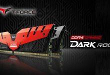 Официальный запуск T-FORCE DARK