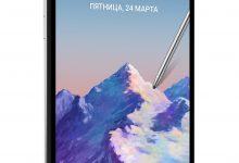 Новая модель LG Stylus 3