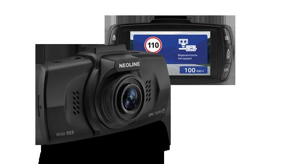Обзор видеорегистратора Neoline Wide S55 — IT Writer.ru ...